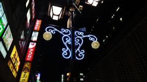 Shimbashi lamp post christmas light