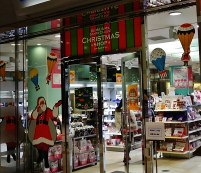Shiodome city center christmas store