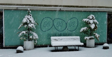 6 - NHK museum snow Tokyo