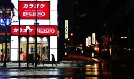 7 - Ginza snow night Tokyo