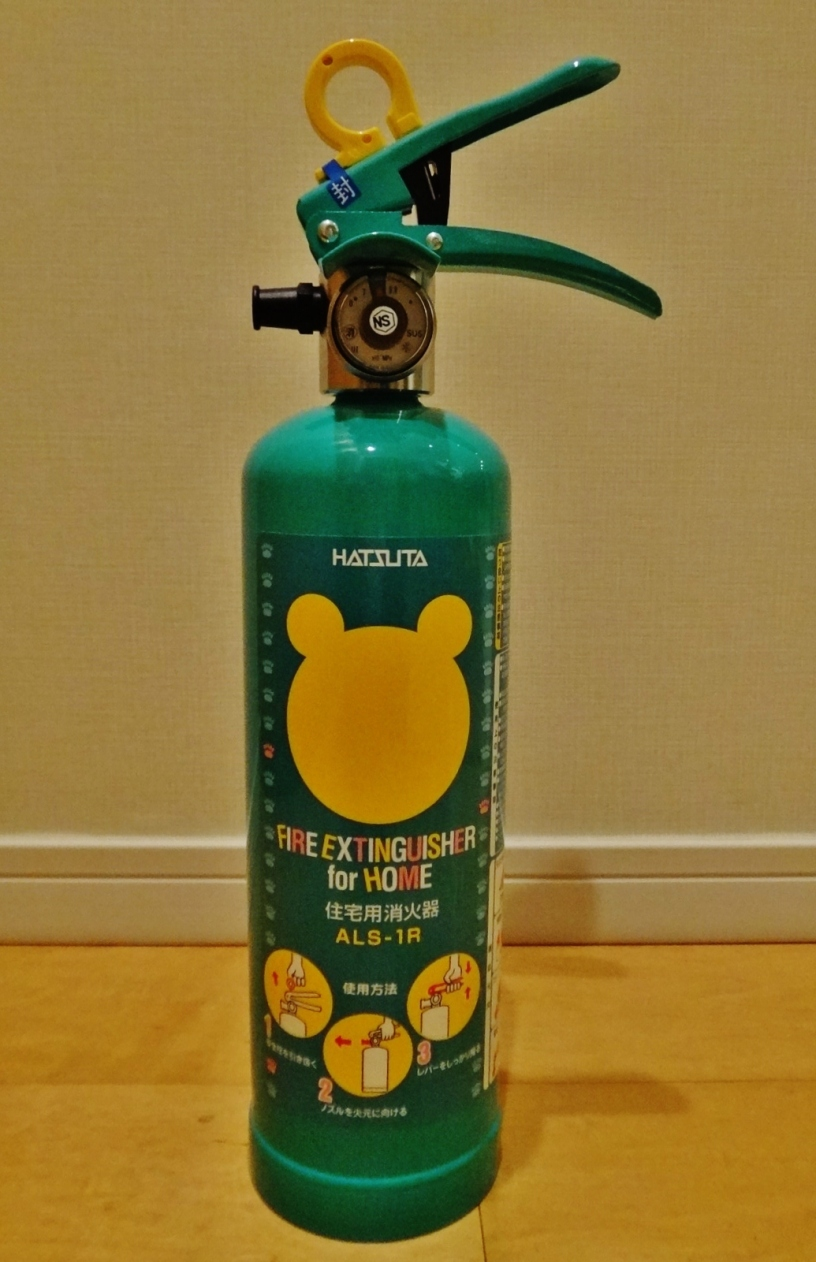 Cute Fire Extinguisher - tall