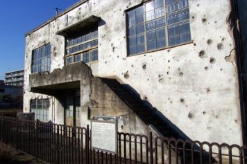 Hitachi Aircraft Tachikawa bullet holes WW2 b