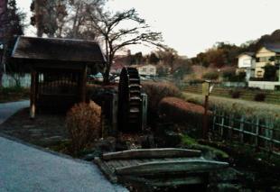 Mitaka Osawa-no-sato Waterwheel farmhouse
