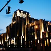 Niagara Mohawk Building (Syracuse, New York)