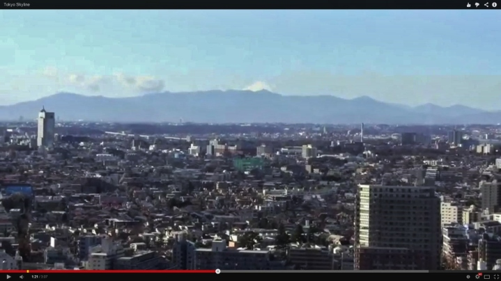 View of Fuji from Carrot tower Sangenjaya