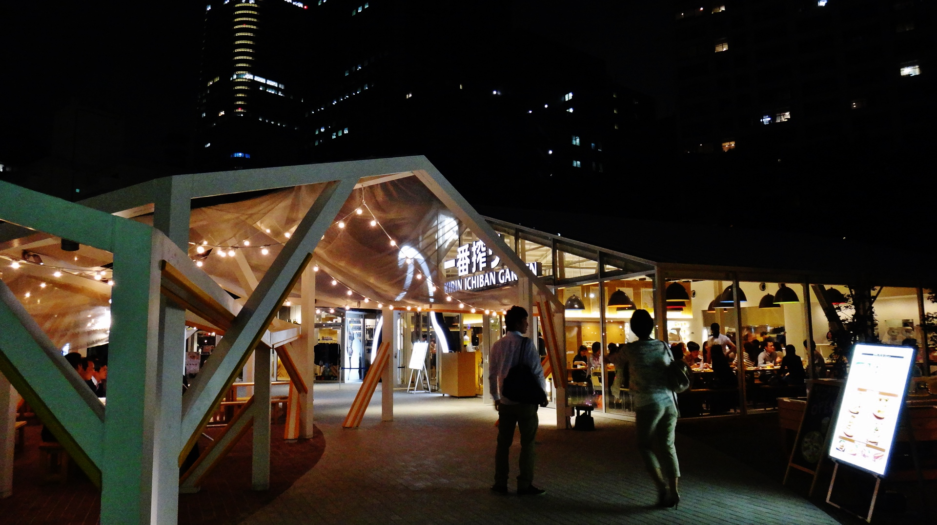 A beer grows in Toranomon: Mori Trust Garden TORA4 – the tokyo files ...