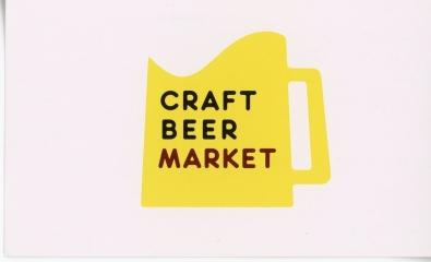 Craft Beer Market431