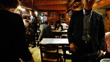Hachi Ban interior