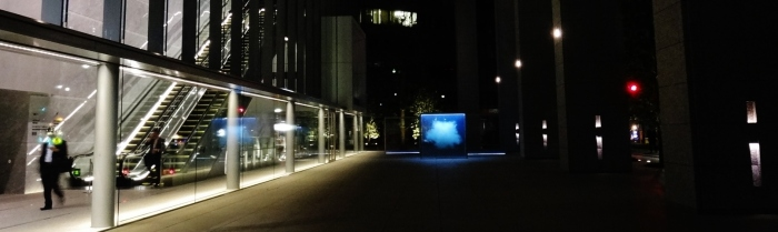 Kasumigaseki Cloud sculpture 1 far