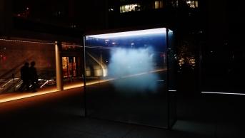 Kasumigaseki Cloud sculpture 3