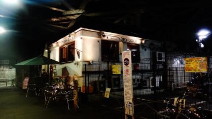 shimbashi-beer-bar-dry-dock-tokyo