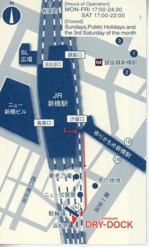 Shimbashi Dry Dock bar438