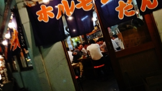 Shimbashi men laughing bar