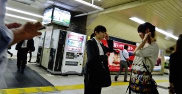Shimbashi station girls
