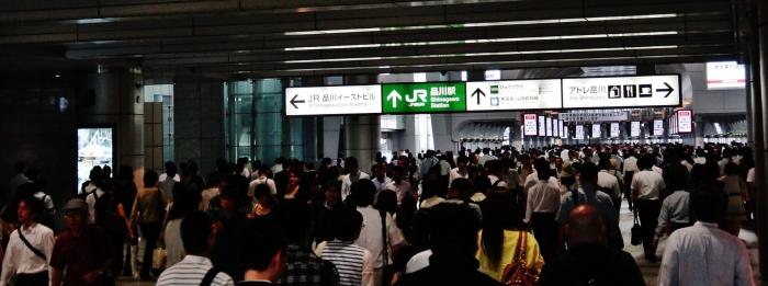 Shinagawa station central hall 2