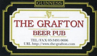 The Grafton meishi front Gotanda Tokyo craft beer