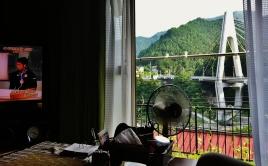 Tanaka-san bridge view