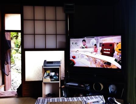 Tanaka-san house olympics tv