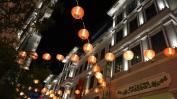 Lucky Chinatown Mall Manila lights