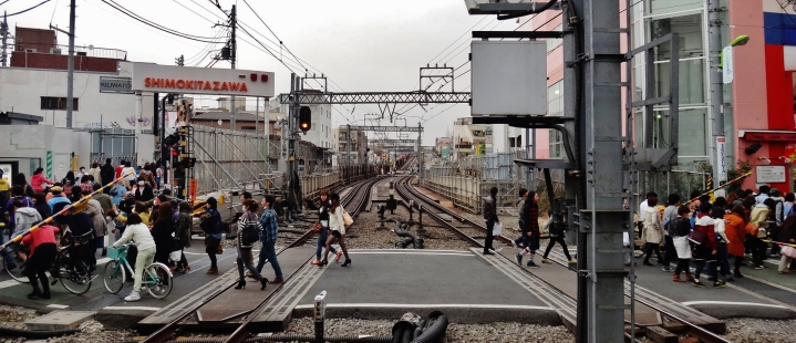 Old Shimokitazawa train crossing
