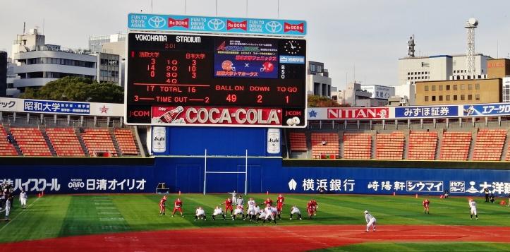 Azuma bowl field wide