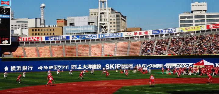 Azuma Bowl kickoff