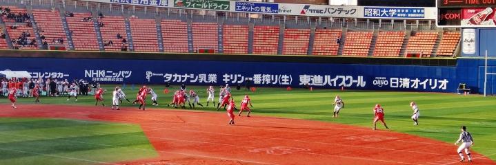 Azuma bowl spread field