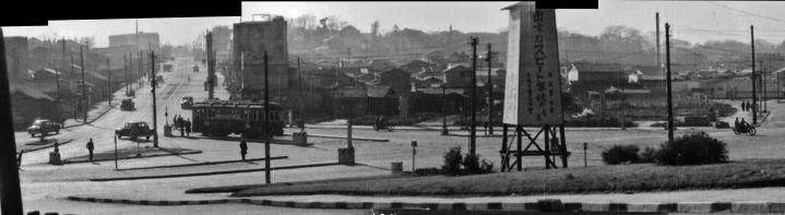 1949 Akasaka Intersection