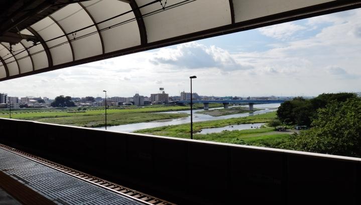 Futakotamagawa flood plain