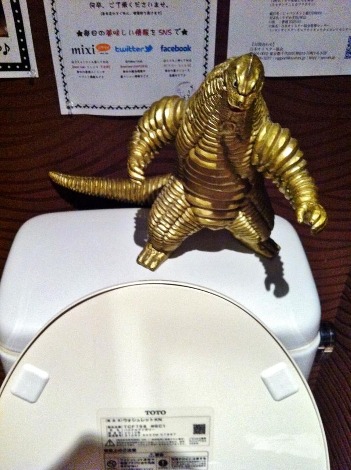 Gold Godzilla Toilet