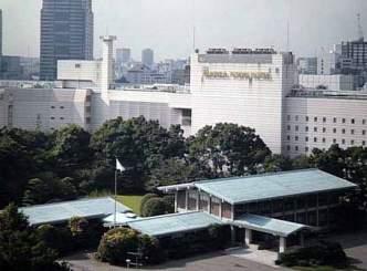 House of Representatives Residence Tokyo Japan Nagatacho