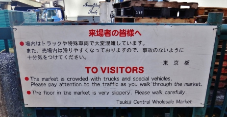 How to visit Tsukiji market