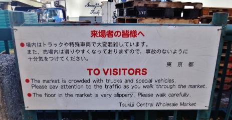 How to visit Tsukiji market