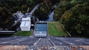 Oguchi Dam
