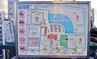Tsukiji fish market Tokyo map