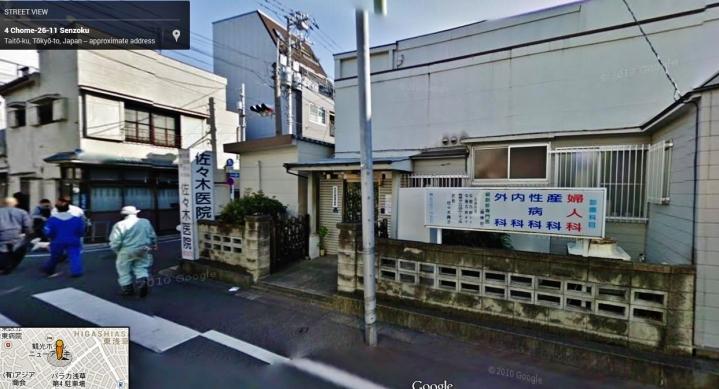 Yoshiwara 2013 Sasaki STD clinic