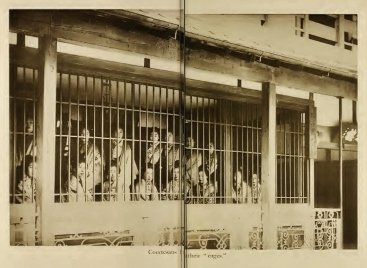 Yoshiwara courtesans in cages circa 1899