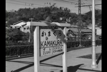 Kamakura station sign 1954