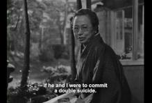 Wisdom on the hill 山の上の上智 (1955,2013)