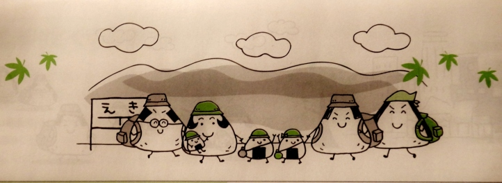 1 Onigiri family hiking