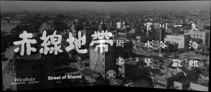 Asakusa aerial view 1956 RIVER