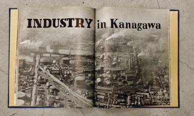 Kawasaki History Industry Book 1954