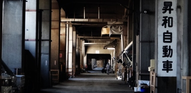 Kawasaki industrial zone long hallway