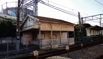 Showa station Tsurimi line platform