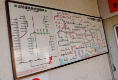 Showa Station Tsurumi Line map