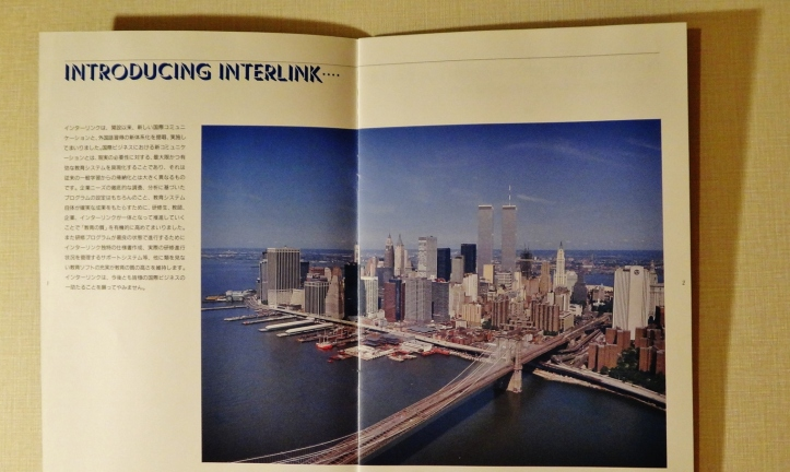 Twin Towers Japanese lessons brochure