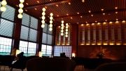 Hotel Okura Lobby