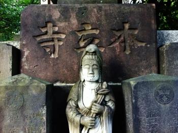 Honryuji Higashigotanda Shinagawa statue