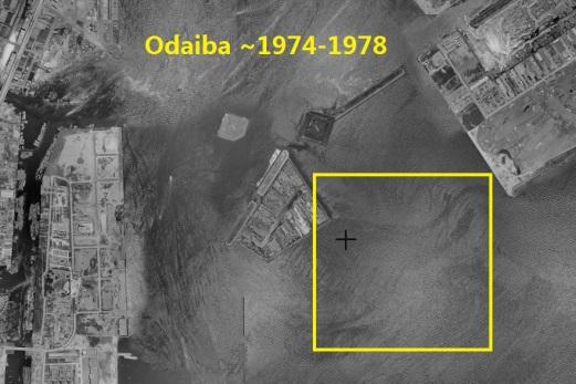 Odaiba history 1974-1978