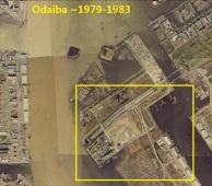 Odaiba history 1979-1983